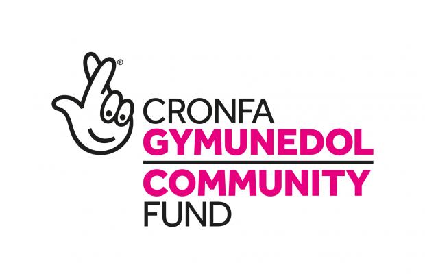 Community Fund logo welsh